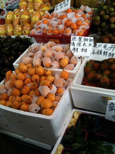 Fruits - 5