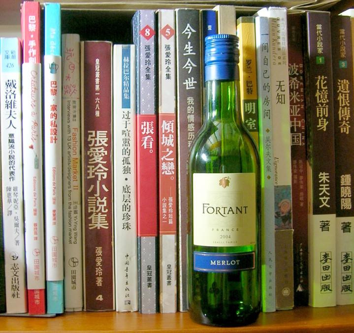 WINE + BOOKS