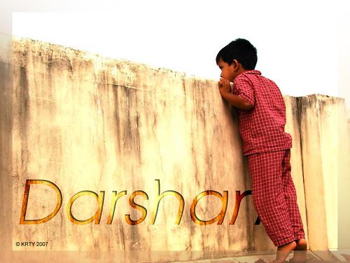 Darshan - Next steps