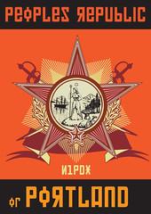 PRP (EthanPDX) Tags: portland postcard soviet portlandia qsl prp peoplesrepublicofportland