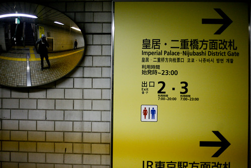 exit-5