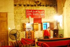 Souq Wakif - Shisha Cafe