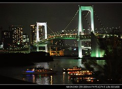 Rainbow Bridge (an.yonghua) Tags: people japan night tokyo nikon scene  soe   rainbowbridge  flickrsbest nikond40x d40x