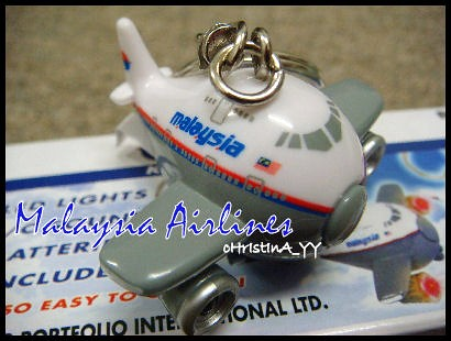 Malaysia Airlines Keychain