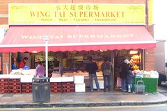 Picture of Wing Tai, SE15 5EW