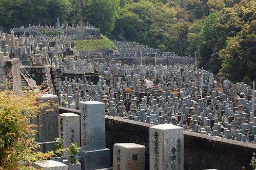 A Kyoto Graveyard