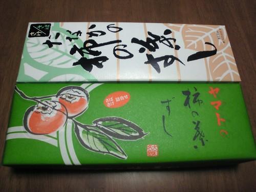 柿の葉寿司(比較)-01