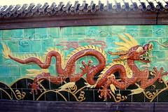 warding off the ghosts (Scribbles With Cameras) Tags: sculpture tile dragon mosaic picasa relief ward bendigo supershot centralvictoria abigfave orientaldragon scribbleclick bendigoclassicalchinesegarden australiachineseheritage