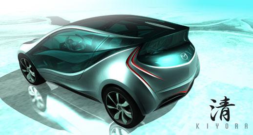 improved aerodynamic Kiyora car