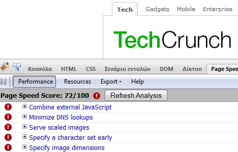 Google Page Speed and TechCrunch