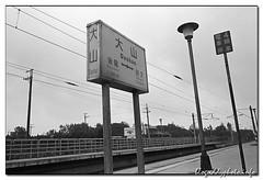 20110528_051.jpg