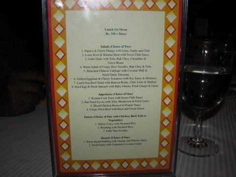 lunch menu at Tai Tai 080108
