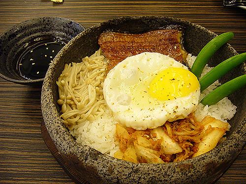 eel stone rice