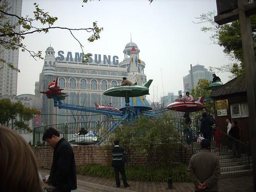 CHINA 5617