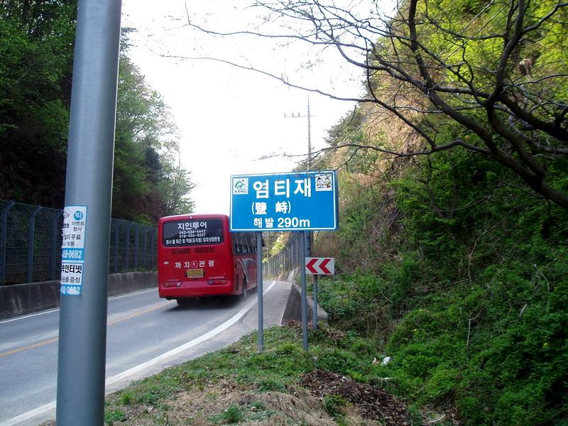 Yeomt'i-jae Pass
