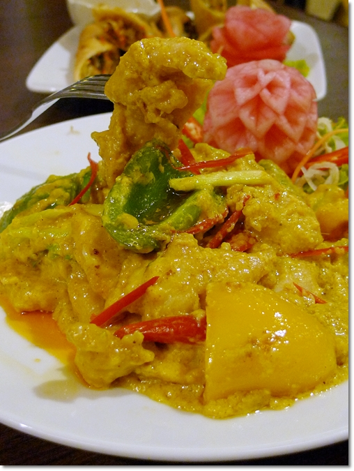 Yellow Curry Boneless Chicken
