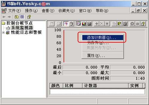 让Windows系统虚拟内存加速07