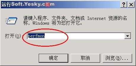 让Windows系统虚拟内存加速05