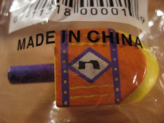 A dreidel made in China -- close up