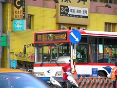 台北公車LED顯示路號、起始點和變化