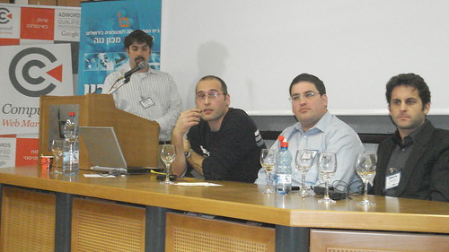 seo panel sphinncon Israel 2008