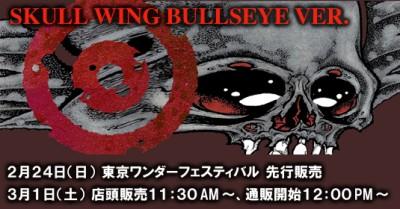 skullwing-bulls 400x209