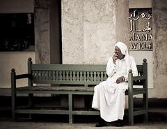 !! (| Rashid AlKuwari | Qatar) Tags: old man alone sitting sad smoking souq doha qatar       waqif    alkuwari  lkuwari rasihd