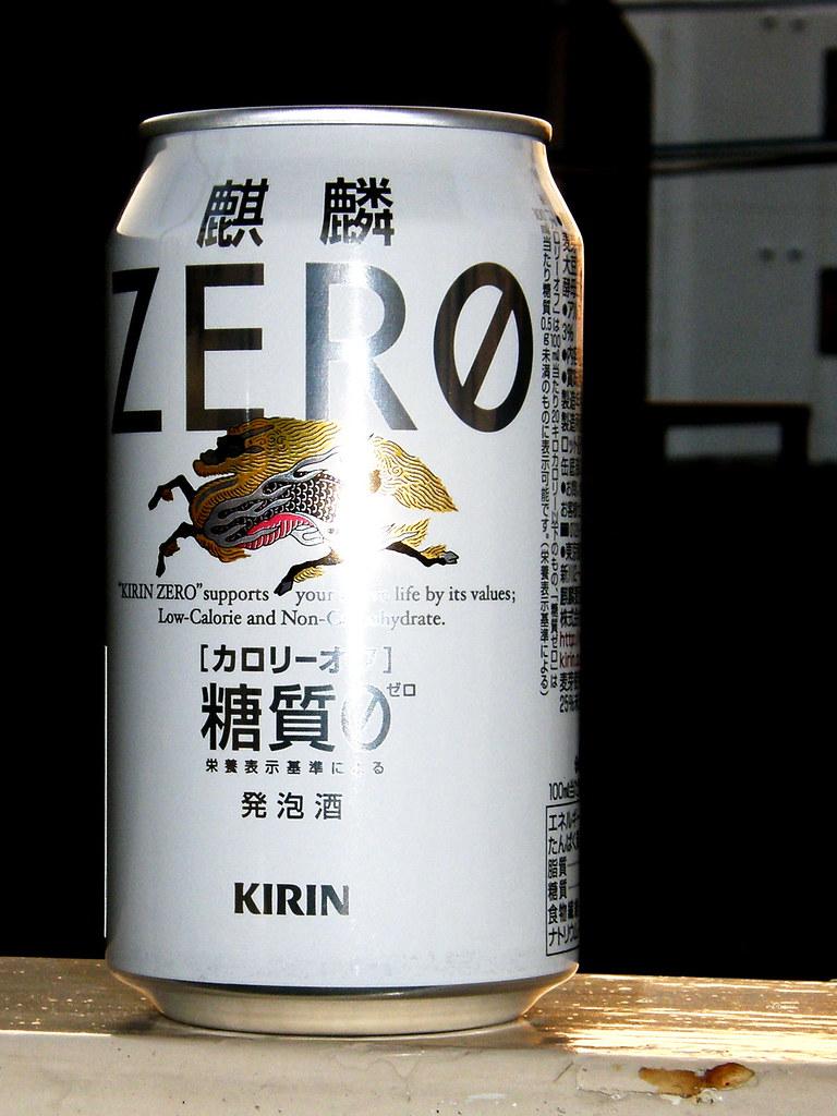 Kirin Zero, fewer calories #7344