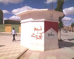 street life in Aflou (Opusbey) Tags: street urban architecture algeria algerie aflou laghouat dzair