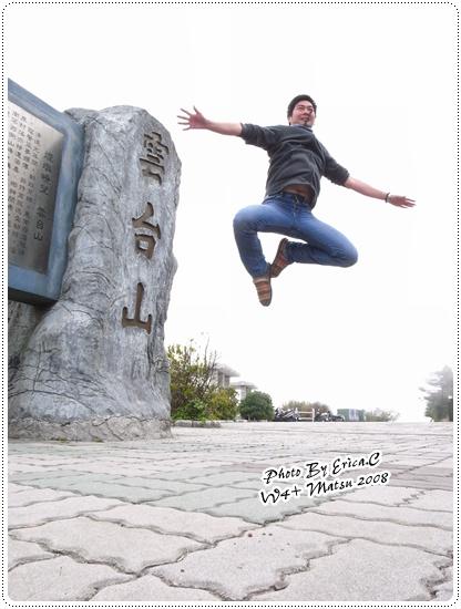 雲台山 (9)