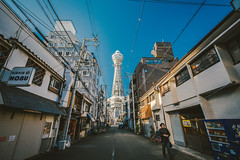 Tsutenkaku_2 (hans-johnson) Tags: osaka shinsekai tsutenkaku kansai kinki japan nihon nippon asia sky blue aozora city urban 新世界 通天閣 大阪 近畿 関西 日本 ジャパン キャノン eos5d 5d3 fullframe naniwa なにわ 浪速 大和 ヤマト 1635 建築 戶外 5d architecture tower