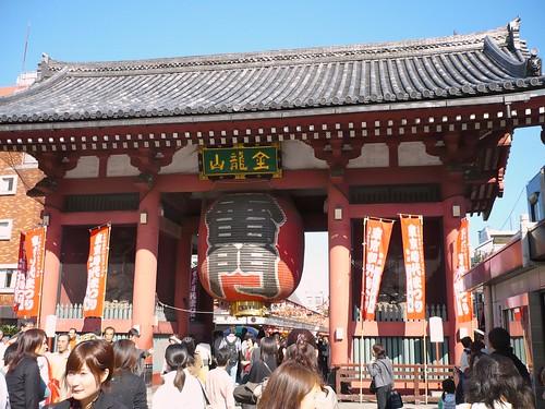 Kaminarimon in Asakusa, Tokyo