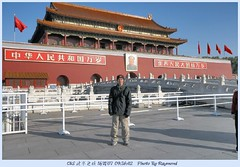IMG_3491 () Tags: me beijing    canon400d