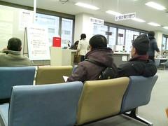 Passport center