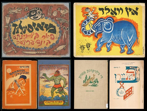 Jewish Childrens Book Covers