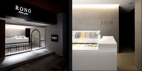 Ice+cream+shop+interior+design+ideas