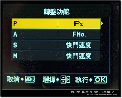 e420_menu20 (by euyoung)
