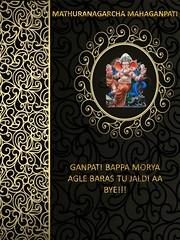 Presentation1 (2) (bhagwathi hariharan) Tags: quotes love lovequotes images backgrounds ganpathi ganpati nalasopara nallasopara mumbai mathuranagar