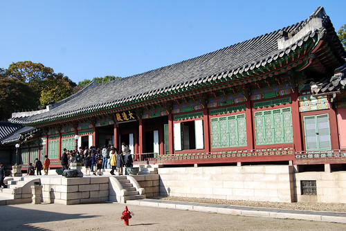 Daejojeon Hall, Changdeokgung Palace
