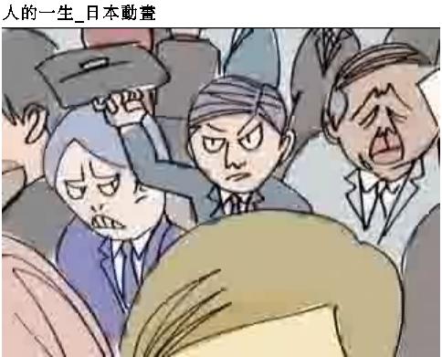 20071127_animation_人的一生05