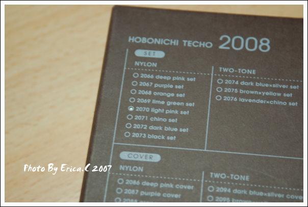 2008手帳 (1)