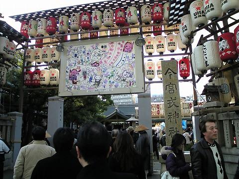 今宮戎神社-01