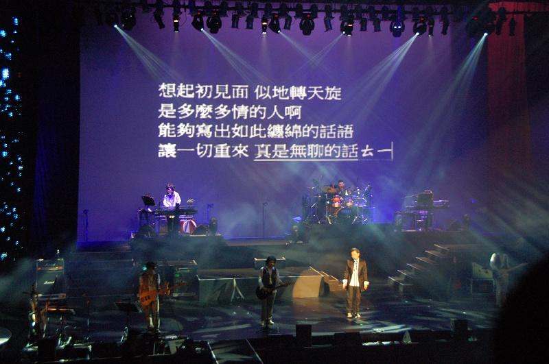Bobby Chen-02