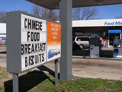 Diversity (Jer*ry) Tags: sign breakfast chinesefood country alabama gasstation biscuits whatever conveniencestore foodmart