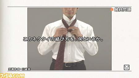 51nisk_06.jpg