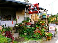 4.5K咖啡館(台東池上萬安村富興村)