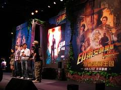 Indiana Jones 4 首映會