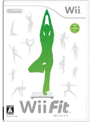 Wii-Fit 7
