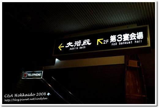 Hokkaido_0357