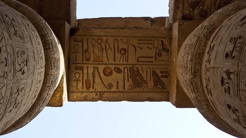 P1030946_egypt_luxor_karnak